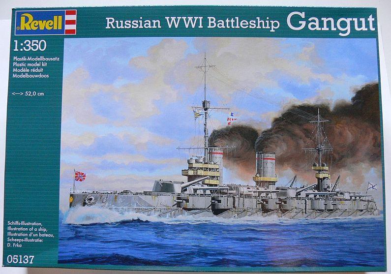 Revell 5137_Russian WWI Battleship Gangut_350_1