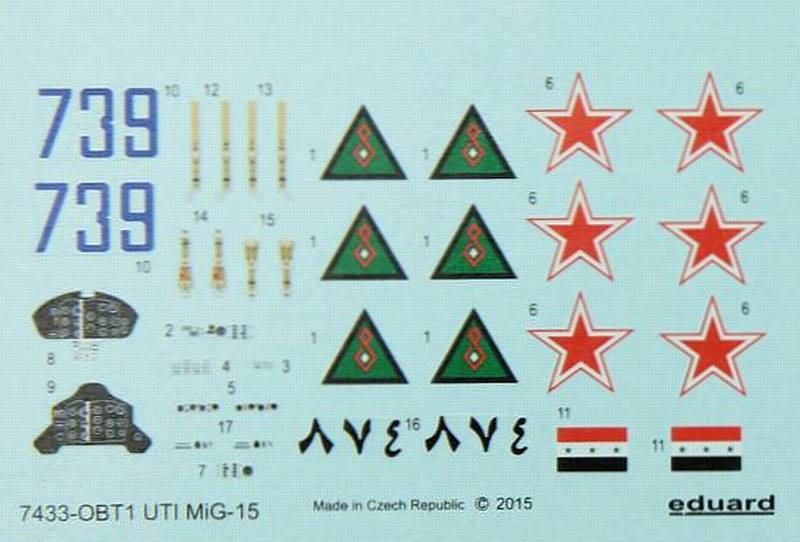 EDU7433_UTIMiG-15WE_decals1